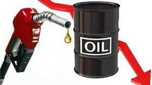 Điều kiện làm đại lí bán lẻ xăng dầu